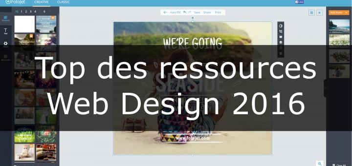 meilleures ressources web design 2016